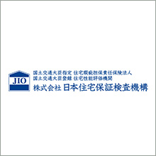 株式会社 日本住宅保証検査機構