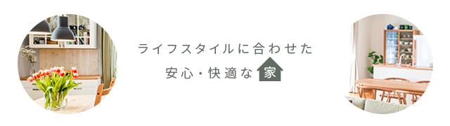 sp_reform_01